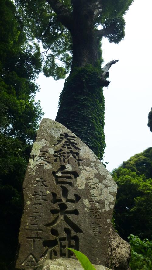 伊豆山神社02-12