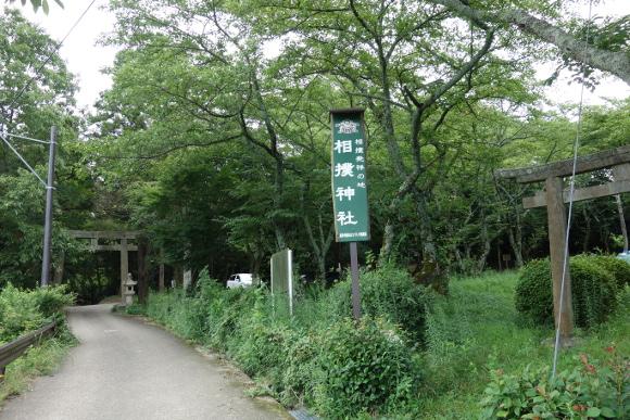 相撲神社01