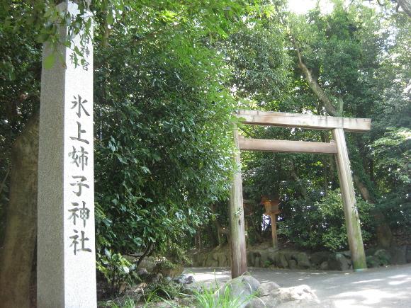 氷上姉子神社・本殿01