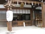 氷上姉子神社・本殿13