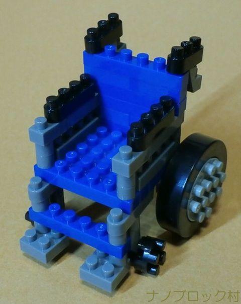 4981_21車いす1