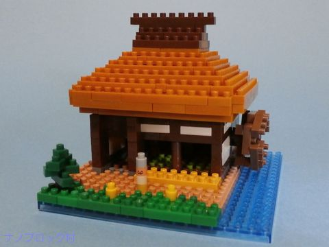 5101_14水車小屋1