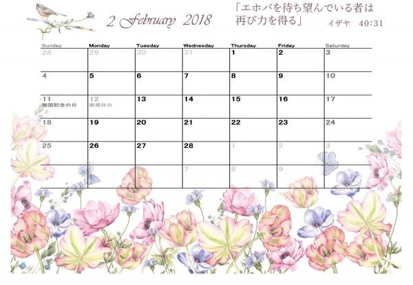 P2,,3(1,2月)2