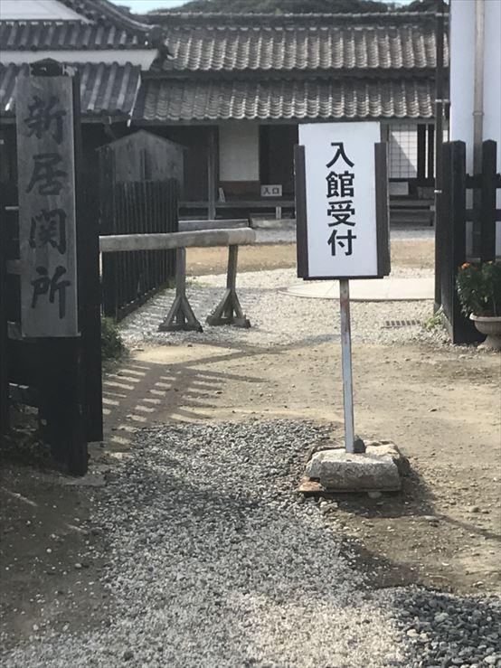 浜松宿泊ツーリング_171002_0014_R