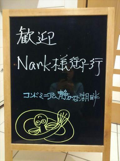浜松宿泊ツーリング_171002_0035_R