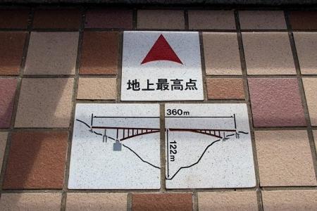 城ヶ倉歩道橋