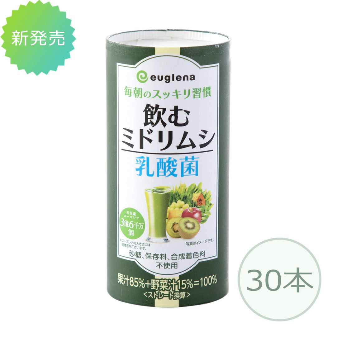 euglena_drink_nyusankin.jpg