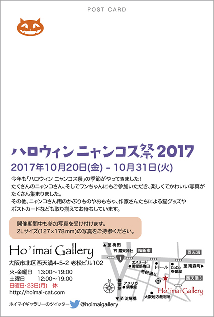 2017halloween_001.jpg