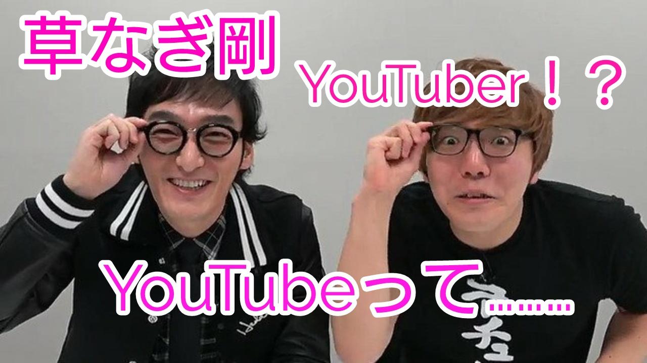 ヒマラジオン Youtube