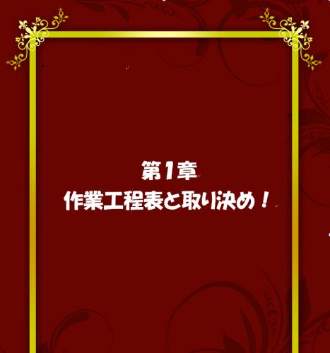SnapCrab_NoName_2017-11-23_11-58-13_No-00.png