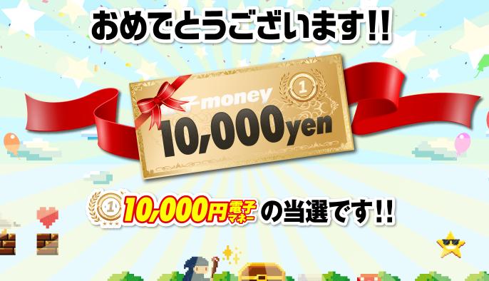 スマゲービジネス(GAME+MONEY )3