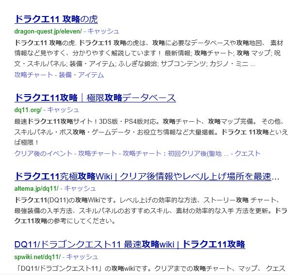スマゲービジネス(GAME+MONEY)7