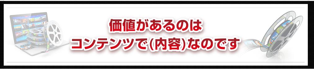 Naoユーチューブ・クリエイター・アカデミー1