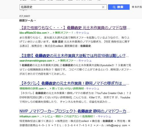 Naoユーチューブ・クリエイター・アカデミー4