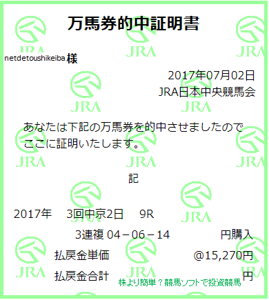 20170702_001.png