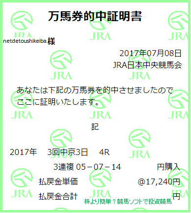 20170708_001.png