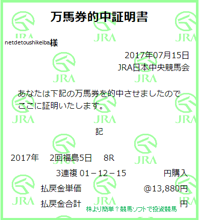 20170715_001.png