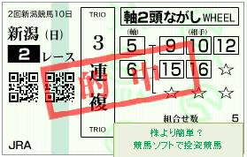 20170827_新02