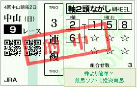 20170910_中09