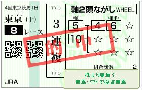 20171007_東京08