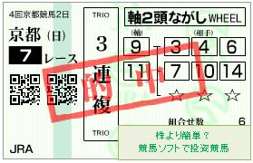 20171008_京都07