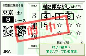 20171021_東京09