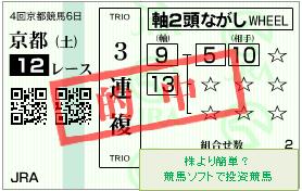 20171021_京都12