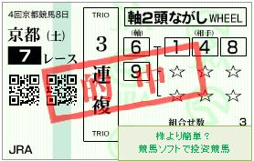 20171028_京都07