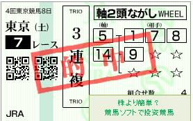 20171028_東京07