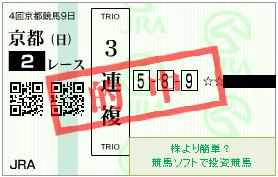 20171029_京都02
