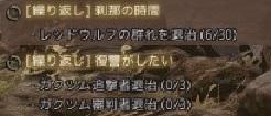 72424.jpg