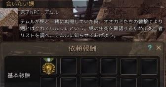 72451.jpg