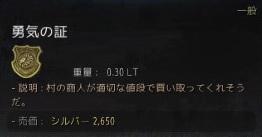 73155.jpg
