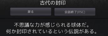 ps66.jpg