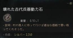 ps75.jpg