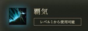 自由系オンラインRPG『アーキエイジ』 新共用スキル「覇気」や、釣り竿のリニューアルなど次期アップデート情報を公開…!!