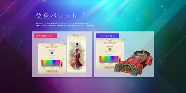 自由系オンラインRPG『アーキエイジ』 貿易やハウジングUCCの新情報を公開…!!