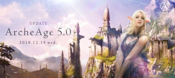 自由系オンラインRPG『アーキエイジ』 パーティーを組んでアリーナに参加可能に!「ArcheAge5.0」の最新情報を公開