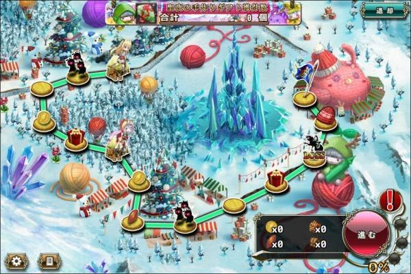 ブラウザファンタジーRPG『フラワーナイトガール』 新イベント「クリスマスギフトを貴方に」を開催…!!
