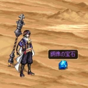 爽快アクションオンラインゲーム『アラド戦記』 魔獣ダンジョンに出現するモンスターをモチーフにしたイベントを開始したよ~!!!!