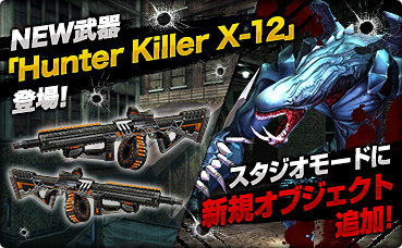 基本プレイ無料のFPSオンラインゲーム『カウンターストライク』 スタジオモードアップデート&新規武器「Hunter Killer X-12」を実装したよ~!!!!