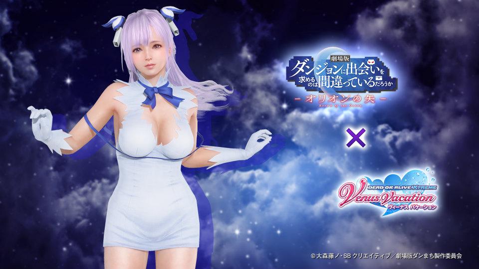 美少女系オンラインゲーム『DEAD OR ALIVE XVV』 劇場版「ダンまち-オリオンの矢-」とのコラボを開始