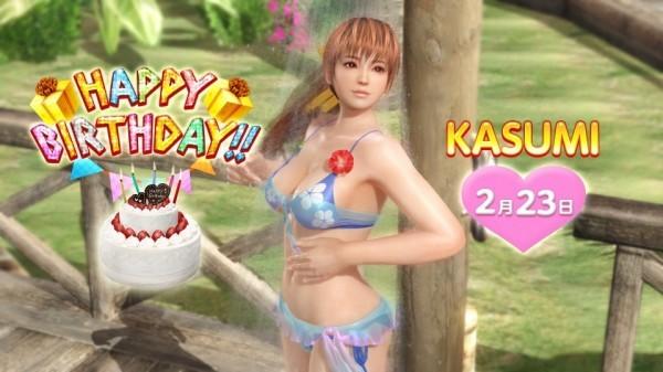 基本プレイ無料の美少女スポーツオンラインゲーム『DEAD OR ALIVE XVV』 イベント「かすみ誕生日ガチャ」を開催したよ~