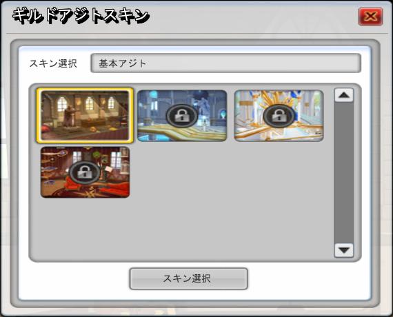 ベルトアクションRPG『エルソード』 ギルドコンテンツ改編アップデートを実施したよ~!!!!