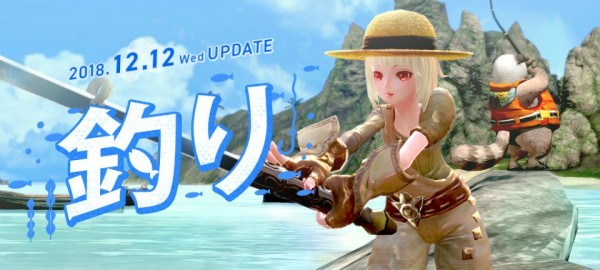 ファンタジーMMORPG『TERA』 12月12日のアップデートで生活系コンテンツがリニューアル