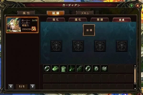 ブラウザ王道ファンタジーRPG『ワールドエンドファンタジー』 ガーディアンシステムや新ダンジョンが追加されるアップデートを実施