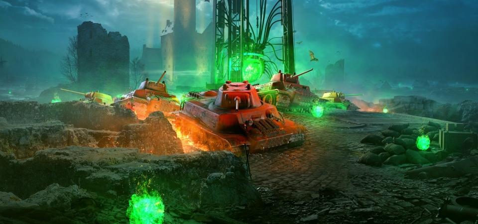 基本プレイ無料のミリタリーシューティングオンラインゲーム『ワールドオブタンクス』 ハロウィンイベント「闇の戦線」を開催したよ