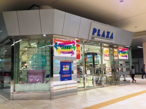 PLAZA 汐留 シオサイト店