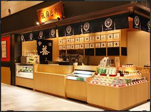 祇園辻利東京スカイツリータウンソラマチ店