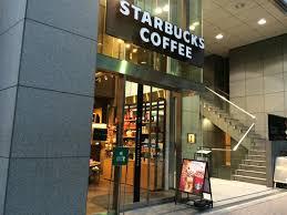 スターバックス コーヒー 銀座マロニエ通り店
